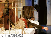 Купить «Мужчина на кровати», фото № 399626, снято 28 января 2006 г. (c) Vasily Smirnov / Фотобанк Лори