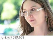 Купить «Молодая девушка в очках», фото № 399638, снято 26 июля 2008 г. (c) Astroid / Фотобанк Лори