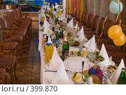 Купить «Сервированный праздничный стол», фото № 399870, снято 8 августа 2008 г. (c) Федор Королевский / Фотобанк Лори