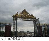 Купить «Ворота в Версаль», фото № 401214, снято 26 июня 2007 г. (c) Алла Кригер / Фотобанк Лори