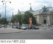Перекресток в Париже (2007 год). Редакционное фото, фотограф Алла Кригер / Фотобанк Лори