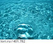 Купить «Бурлящая вода», фото № 401782, снято 24 января 2008 г. (c) Тарановский Д. / Фотобанк Лори