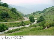 Купить «Дорога в горный поселок Фиагдон. Северная Осетия», фото № 403274, снято 6 августа 2008 г. (c) ZitsArt / Фотобанк Лори