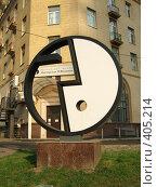 Купить «Вывеска сквозь логотип театра Фоменко, Москва», фото № 405214, снято 15 августа 2008 г. (c) Fro / Фотобанк Лори
