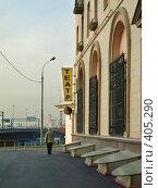 Купить «Седой мужчина идет к зданию театра-мастерской Петра Фоменко, Москва», фото № 405290, снято 15 августа 2008 г. (c) Fro / Фотобанк Лори