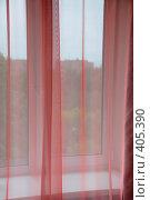 Купить «Окно.Розовая органза», фото № 405390, снято 2 июня 2008 г. (c) Татьяна Дигурян / Фотобанк Лори
