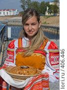 Купить «Город Углич. Хлеб-соль для встречи гостей», фото № 406446, снято 9 августа 2008 г. (c) Юрий Синицын / Фотобанк Лори
