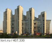 Купить «Жилой дом по ул.Хачатуряна, 12. Москва», фото № 407330, снято 16 августа 2008 г. (c) Артем Ефимов / Фотобанк Лори