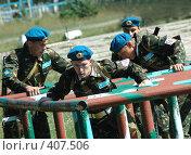 Купить «Преодоление», фото № 407506, снято 25 июля 2008 г. (c) Юрий Шпинат / Фотобанк Лори