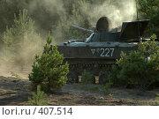 Купить «Боевая машина десанта», фото № 407514, снято 26 июля 2008 г. (c) Юрий Шпинат / Фотобанк Лори