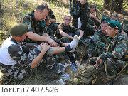 Купить «Оказание помощи в лесу», фото № 407526, снято 26 июля 2008 г. (c) Юрий Шпинат / Фотобанк Лори