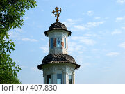 Купить «Купол часовни Пятницкого колодца», фото № 407830, снято 17 августа 2008 г. (c) Ekaterina Chernenkova / Фотобанк Лори