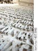 Купить «Фрагмент входа в Трапезную палату», фото № 407846, снято 17 августа 2008 г. (c) Ekaterina Chernenkova / Фотобанк Лори