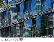 """Купить «Жилой комплекс """"Copper House"""" в Бутиковском переулке», фото № 408894, снято 16 августа 2008 г. (c) Юрий Синицын / Фотобанк Лори"""