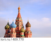 Купить «Собор Василия Блаженного», фото № 409770, снято 22 сентября 2007 г. (c) Valeriy Novikov / Фотобанк Лори