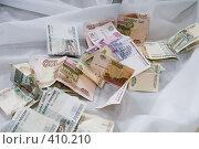 Купить «Российские деньги  на белой драпировке», фото № 410210, снято 17 августа 2008 г. (c) Федор Королевский / Фотобанк Лори