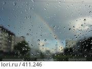 Радуга за мокрым стеклом. Стоковое фото, фотограф Вадим Билалов / Фотобанк Лори