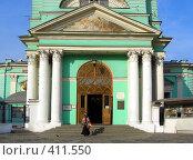Купить «Москва. Богоявленский Кафедральный Собор (Елоховская церковь)», эксклюзивное фото № 411550, снято 15 августа 2008 г. (c) lana1501 / Фотобанк Лори