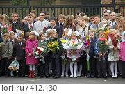 Купить «Первоклассники и выпускники в группе на линейке первого сентября у школы», фото № 412130, снято 1 сентября 2007 г. (c) Михаил Мозжухин / Фотобанк Лори