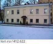 Купить «Гостиница в Питере», фото № 412622, снято 25 марта 2007 г. (c) Сергей Карцов / Фотобанк Лори