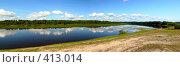 Купить «Река Вишера», фото № 413014, снято 17 августа 2008 г. (c) Павел Спирин / Фотобанк Лори