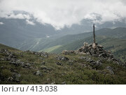 Тур в горах. Стоковое фото, фотограф Ковинько Игорь / Фотобанк Лори