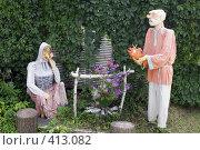 Купить «Дед и бабка», фото № 413082, снято 19 августа 2008 г. (c) Михаил Мандрыгин / Фотобанк Лори