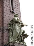 Купить «Скульптура на фасаде здания в Петербурге», фото № 413150, снято 20 августа 2008 г. (c) Роман Захаров / Фотобанк Лори