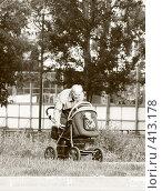 Купить «Поздний ребенок», фото № 413178, снято 17 августа 2008 г. (c) Владимир Кузин / Фотобанк Лори