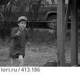 Купить «Бегом», фото № 413186, снято 8 августа 2008 г. (c) Владимир Кузин / Фотобанк Лори