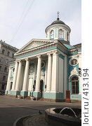 Купить «Армянская Апостольская церковь Святой Екатерины. Петербург», фото № 413194, снято 20 августа 2008 г. (c) Роман Захаров / Фотобанк Лори