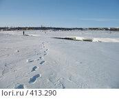 Купить «Следы», фото № 413290, снято 13 января 2007 г. (c) Назаренко Ольга / Фотобанк Лори