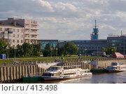 Купить «Омск. Вид на реку Омка и Речной вокзал», фото № 413498, снято 8 июня 2008 г. (c) Julia Nelson / Фотобанк Лори