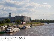 Купить «Омск. Вид на реку Омка и Речной вокзал», фото № 413550, снято 8 июня 2008 г. (c) Julia Nelson / Фотобанк Лори