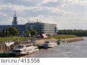 Купить «Омск. Вид на реку Омка и Речной вокзал», фото № 413558, снято 8 июня 2008 г. (c) Julia Nelson / Фотобанк Лори