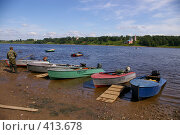 Купить «Моторные лодки и трап на берегу Волги у города Тутаев», фото № 413678, снято 6 июня 2007 г. (c) Михаил Мозжухин / Фотобанк Лори
