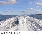 Купить «Волна от катера», фото № 414522, снято 14 сентября 2007 г. (c) Светлана Поцелуйкина / Фотобанк Лори