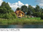 Купить «Строительство дачного дома на берегу реки», фото № 415278, снято 26 апреля 2005 г. (c) Ольга Дроздова / Фотобанк Лори
