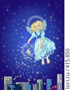 Купить «Ангел с волшебной лампой над городом», иллюстрация № 415850 (c) Олеся Сарычева / Фотобанк Лори