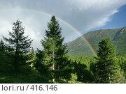 Купить «Радуга в горах. Восточные Саяны», фото № 416146, снято 4 августа 2008 г. (c) Оксана Гильман / Фотобанк Лори