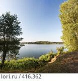 Купить «Пейзаж на исходе августовского дня с двумя утками на зеркале озера. Панорама из шести кадров.», фото № 416362, снято 24 января 2020 г. (c) Виктор Пелих / Фотобанк Лори