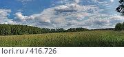 Купить «С обочины», фото № 416726, снято 18 февраля 2019 г. (c) Забалуев Игорь Анатолич / Фотобанк Лори