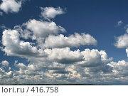Купить «Фон. небо, облака», фото № 416758, снято 27 июля 2008 г. (c) Александр Секретарев / Фотобанк Лори