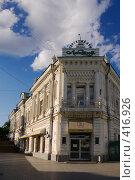 """Купить «Омск.  Торговый центр """"Любинский""""», фото № 416926, снято 8 июня 2008 г. (c) Julia Nelson / Фотобанк Лори"""