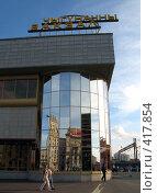 Минск. Здание железнодорожного вокзала. (2007 год). Редакционное фото, фотограф Светлана Кудрина / Фотобанк Лори