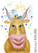 Купить «Новогодняя праздничная корова», иллюстрация № 418950 (c) Олеся Сарычева / Фотобанк Лори