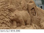 Купить «Выставка песчаных скульптур в ботаническом саду МГУ», фото № 419390, снято 24 августа 2008 г. (c) Alexander Shibaev / Фотобанк Лори