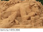 Купить «Выставка песчаных скульптур в ботаническом саду МГУ», фото № 419394, снято 24 августа 2008 г. (c) Alexander Shibaev / Фотобанк Лори
