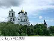 Купить «Свято-Троицкий кафедральный собор Кремля. Псков», эксклюзивное фото № 420938, снято 15 июля 2008 г. (c) Оксана Гильман / Фотобанк Лори