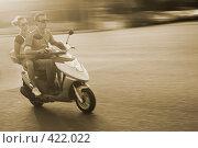 Купить «Лето. Скутер. Скорость», эксклюзивное фото № 422022, снято 23 октября 2005 г. (c) Сайганов Александр / Фотобанк Лори